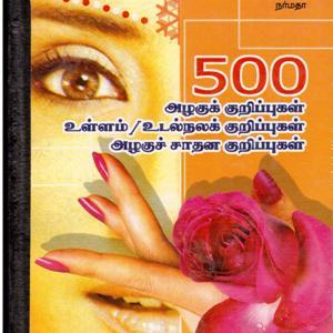 500 Azagu Kuripugal Ullam Udal Nala