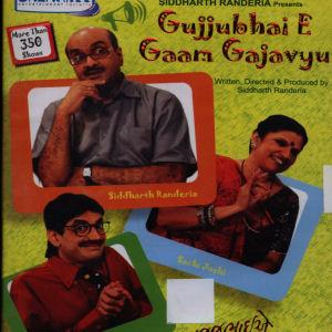 Gujjubhai E Gaam Gajavyu