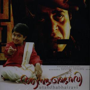 Anandhabhairavi
