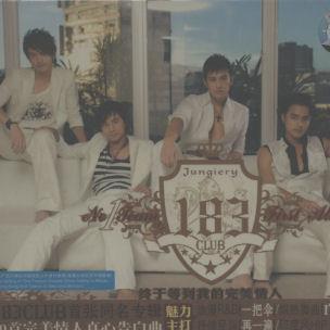 183 Club